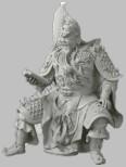 Положение императорского полководца